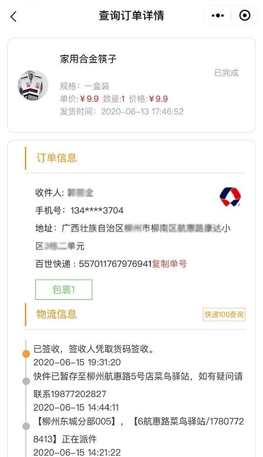 app screenshots